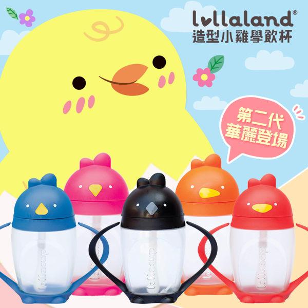 美國Lollaland可愛造型小雞杯 吸管學習杯/水壺296ml (嬌麻雞/粉紅色)