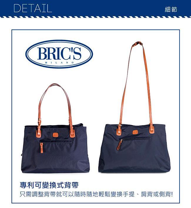 BRICS 義大利 防潑水 手提肩背側背 女仕包 大