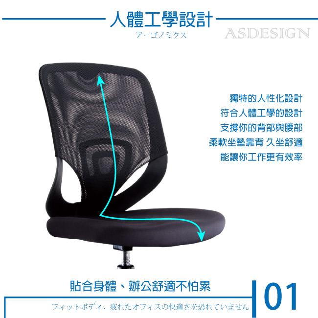 【AS】迪爾德麗OL人生辦公椅(三色可選)