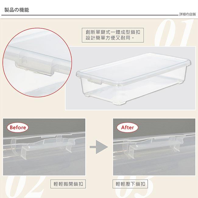 日本JEJ 單扣衣櫥收納整理箱/74淺