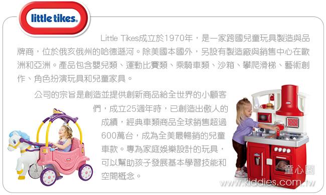 美國 LittleTikes 鬆餅積木-牧場(2Y+)