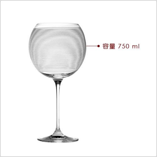 CreativeTops Mikasa紋飾勃根地紅酒杯4入(750ml)
