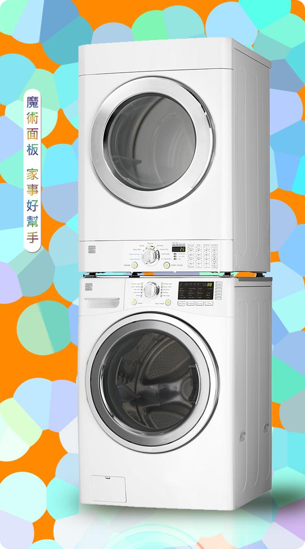 美國楷模Kenmore 15KG 變頻滾筒洗乾衣機 91392+41302