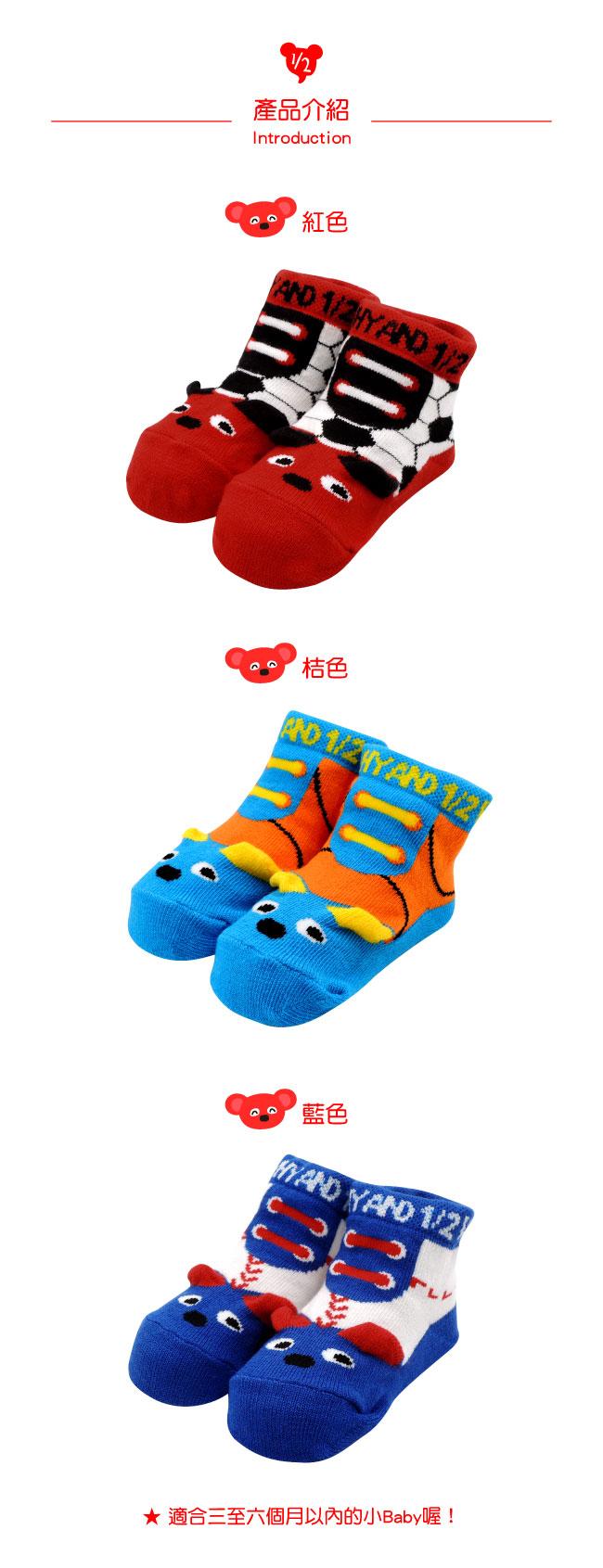 WHY AND 1/2 mini 寶寶鞋襪 多色可選