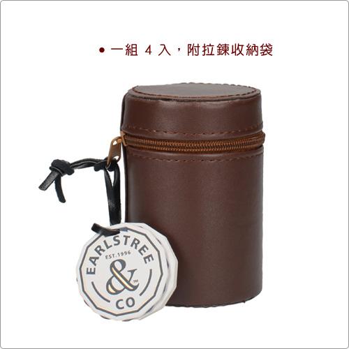 CreativeTops Earlstree附袋銅色烈酒杯4入(15ml)