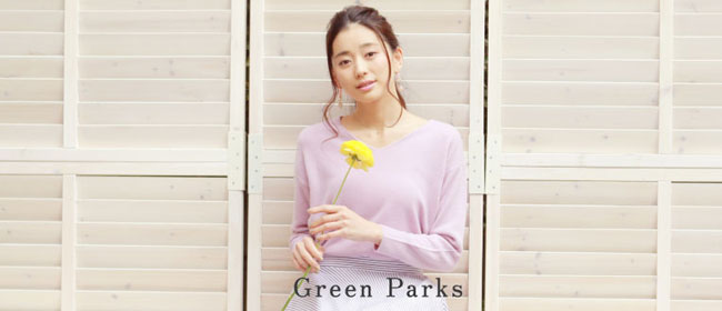 Green Parks 後背蕾絲設計背心