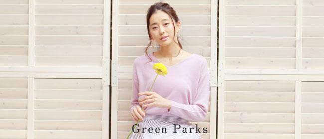 Green Parks 雪紡分層剪裁V領上衣
