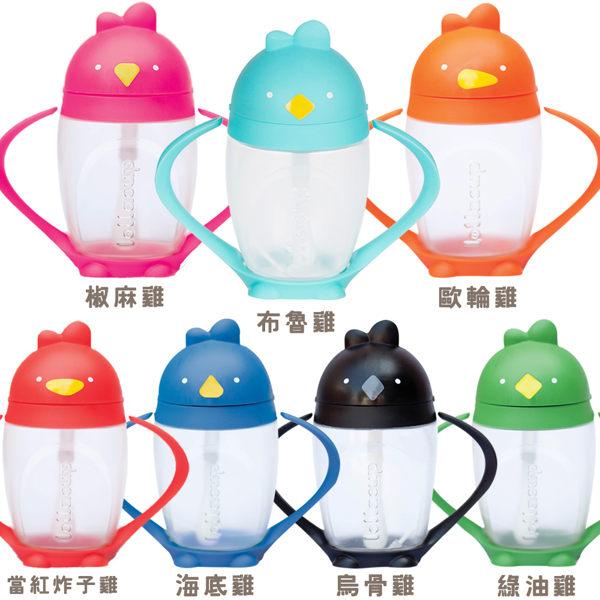 美國Lollaland可愛造型小雞杯 吸管學習杯/水壺296ml (綠油雞/綠色)