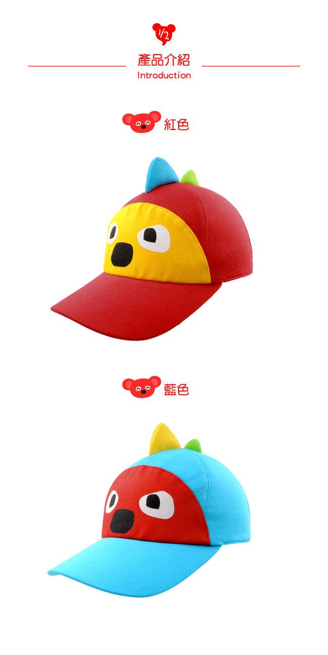 WHY AND 1/2 mini 恐龍造型棒球帽 多色可選