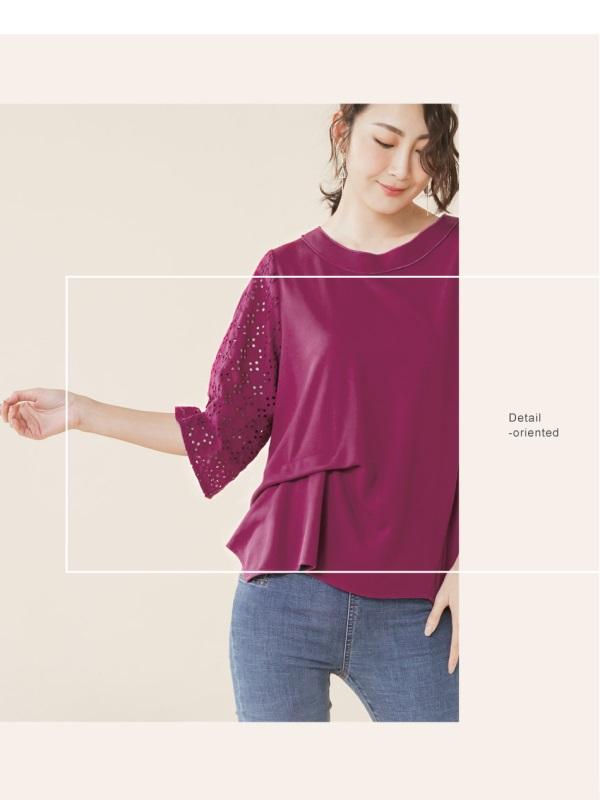 優雅布蕾絲拼接純色打褶五分袖上衣-OB大尺碼
