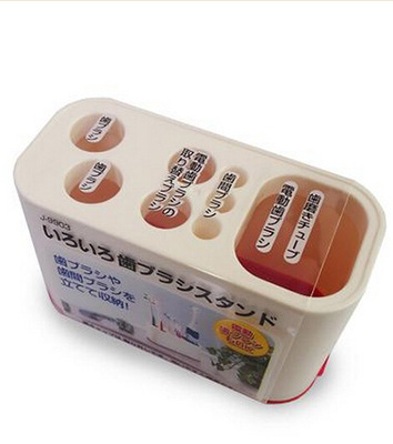 WAVA 日本SANADA牙膏牙刷架