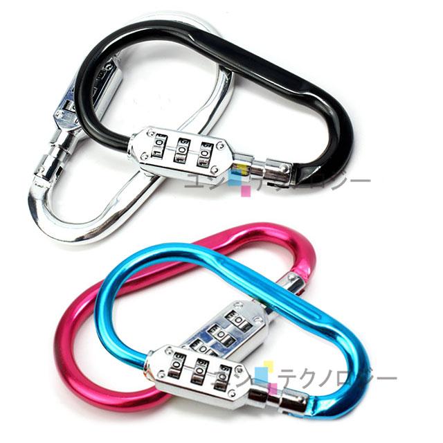 (10.7cm)防盜密碼鎖 D型環 鑰匙圈 行李鎖 D字扣環 背包扣 掛勾
