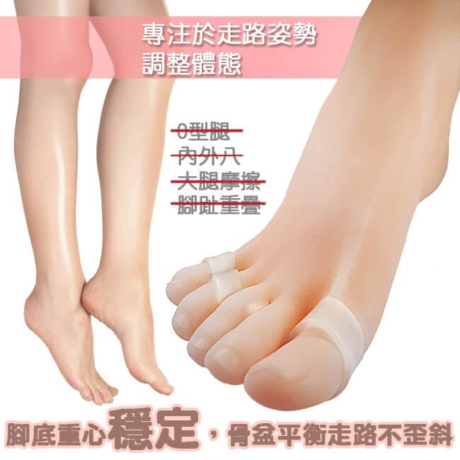 足的美形 日式美腿5趾分趾固定器(2雙)