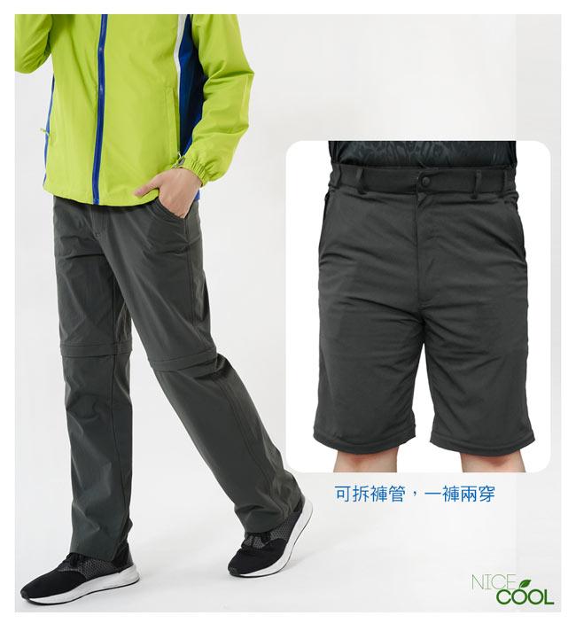 【遊遍天下】男款二合一彈性可拆二穿式機能長褲(深灰)