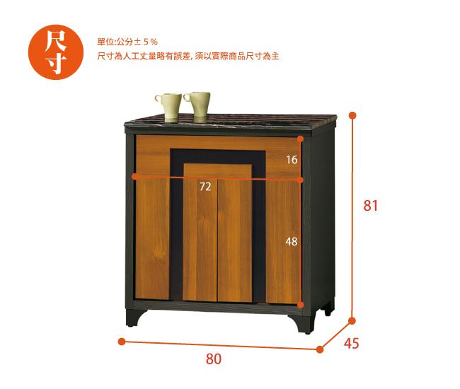 AS-賽門3尺餐櫃下座-80x45x81cm