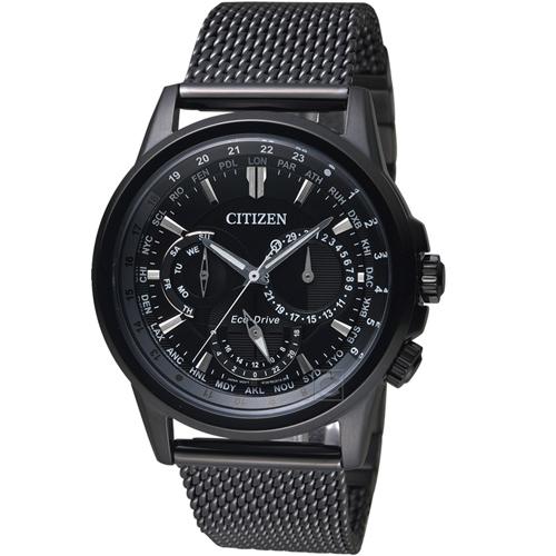 (無卡分期6期)CITIZEN星辰Eco-Drive飛行城市腕錶(BU2025-76E)-米蘭帶