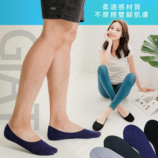 GIAT深藏不露後跟防滑抗菌消臭隱形襪(25-28cm)-6雙組