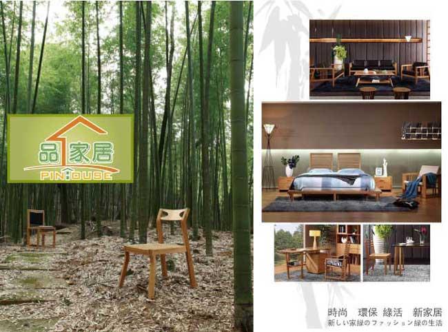 品家居 葛萊絲4尺柚木紋二抽大茶几-120x60x45cm免組