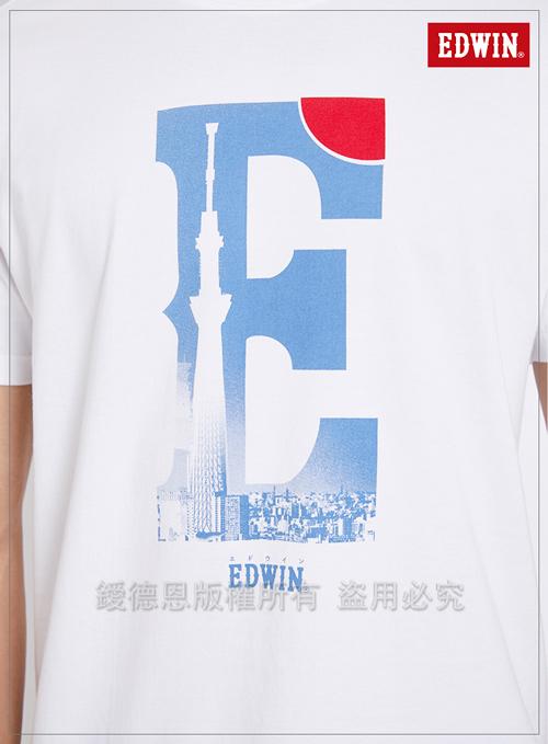 EDWIN 東京系列大E短袖T恤-男-白色