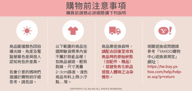 日系小媽咪孕婦裝-哺乳衣~馬卡龍色系線條圈圈套裝 M-L (共三色)