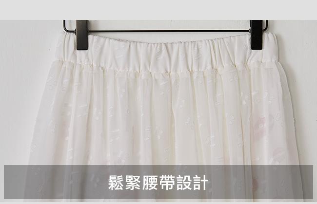gozo 反轉雙面趣味文字雪紡裙(二色)