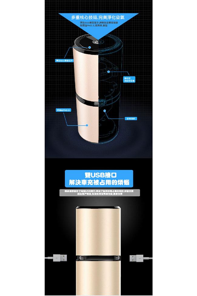速霸 KT777 螺旋式渦輪風扇 高效能負離子空氣清淨機-黑-8H