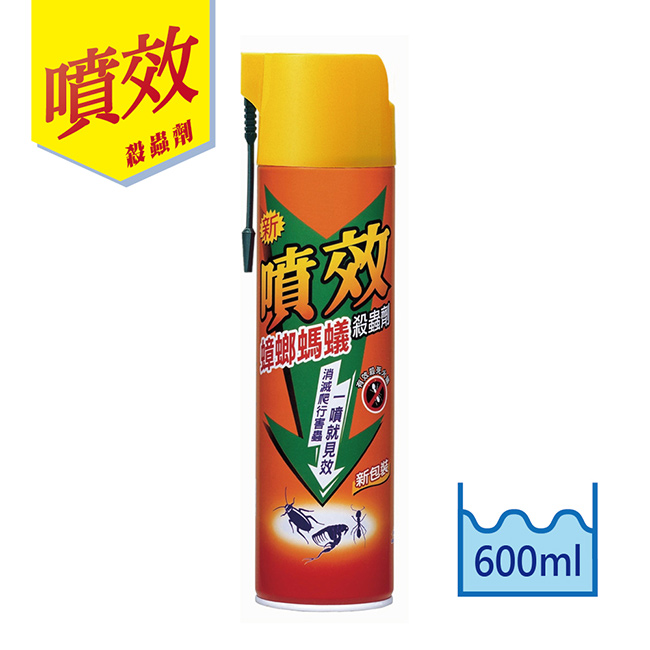 噴效蟑螂螞蟻殺蟲劑 600ml