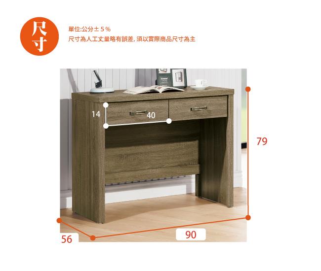 AS-安娜3尺書桌-90x56x79cm
