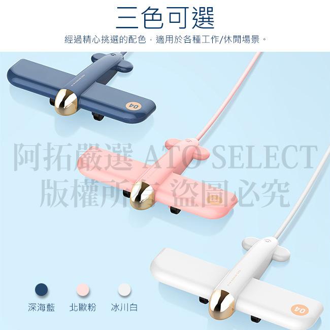 [生活小物] 空軍一號飛機造型集線器 分享器 USB HUB 可充電 可傳輸