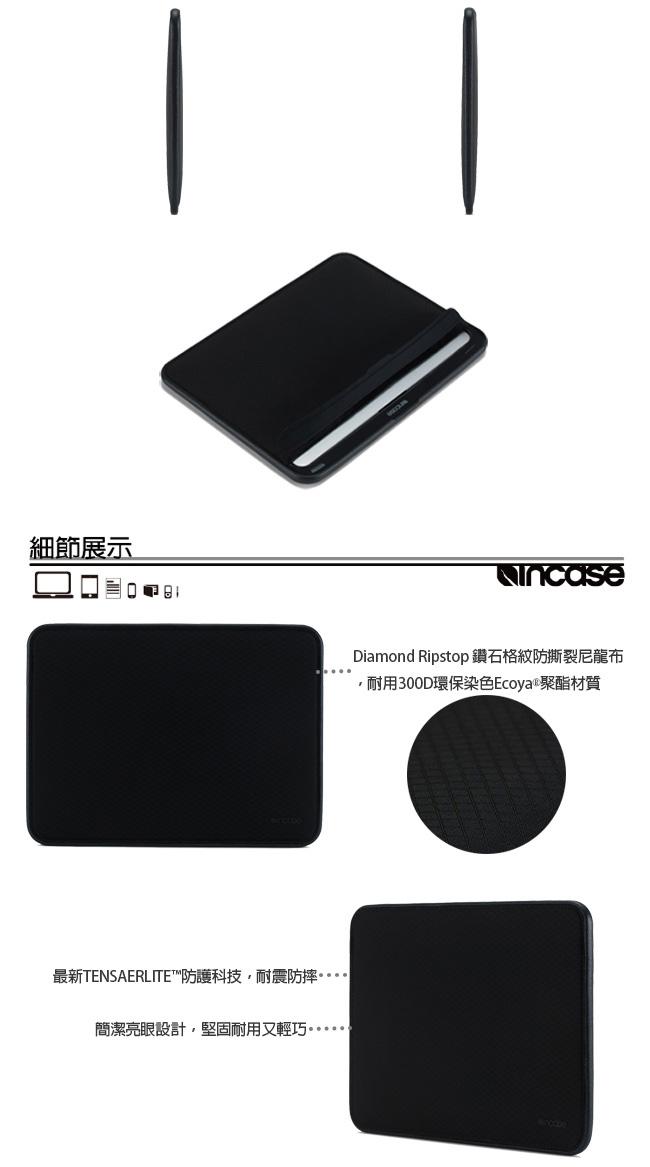 INCASE ICON Sleeve Mac Air 13吋(2017年) 筆電內袋 (鑽石格紋黑)