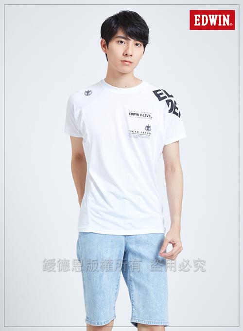 EDWIN 東京系列涼感機能短袖T恤-男-白色