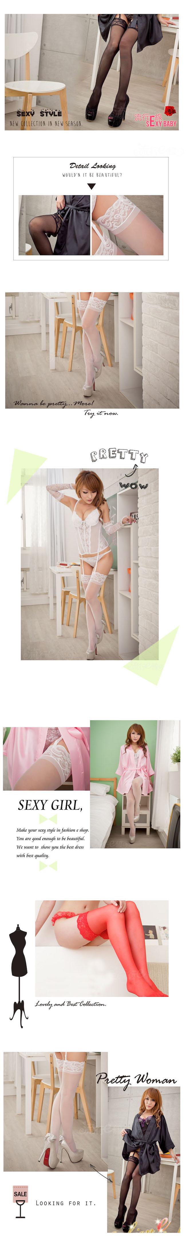 絲襪 台灣製OL透氣防滑大腿襪 彈性細長腿性感絲襪 流行E線