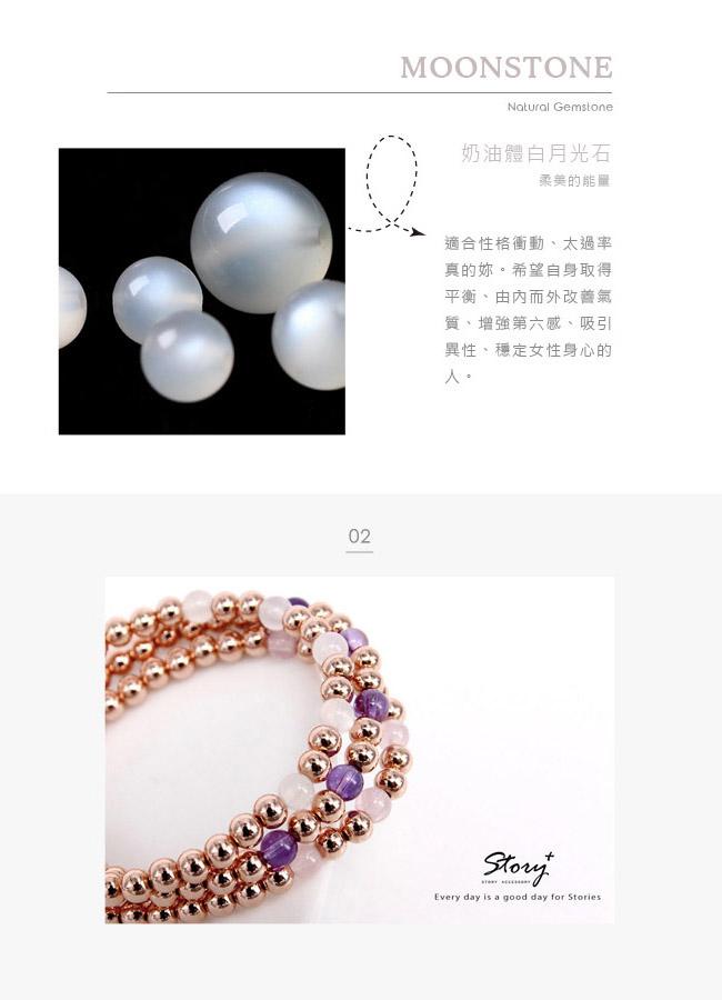 STORY故事銀飾-Ice Bubbles 天然月光石純銀手鍊(鍊款)