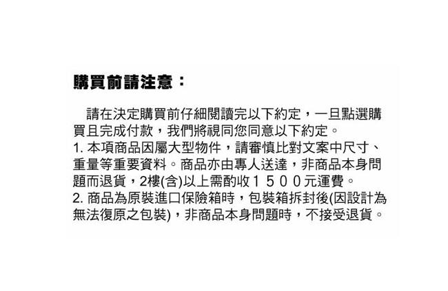 Sentry Safe 指紋辨識及電子式密碼鎖防火防水金庫(大)SFW205BXC