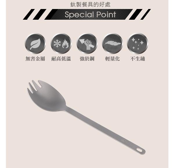 【GSTitanium】抗菌質感純鈦湯叉