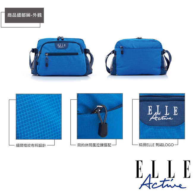 ELLE Active 格紋系列-側背包/斜背包-小-藍色