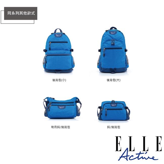 ELLE Active 格紋系列-彎月型側背包/斜背包-大-藍色