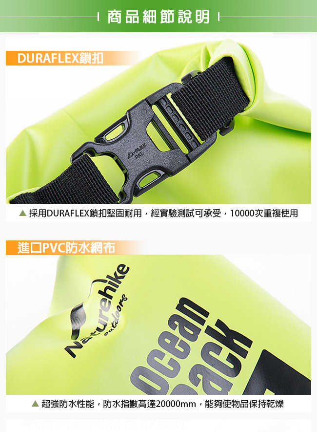 任-Naturehike 500D輕量防水袋收納袋 20L 亮綠