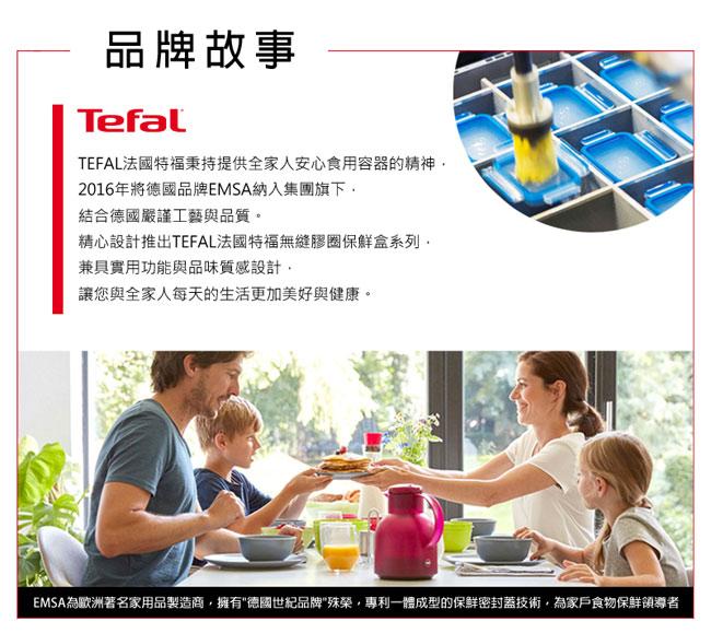 [超值2入組]Tefal特福 德國EMSA原裝 樂活系列PP保鮮優格盒600ML