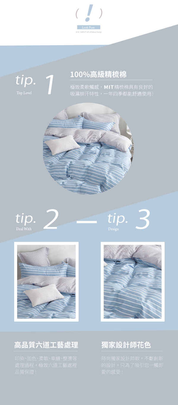 Ania Casa蒙特卡洛 加大三件式 100%精梳棉 台灣製 床包枕套純棉三件組