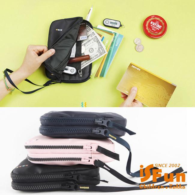 iSFun 三角點點 鋪棉化妝護照證件手拿包 3色可選