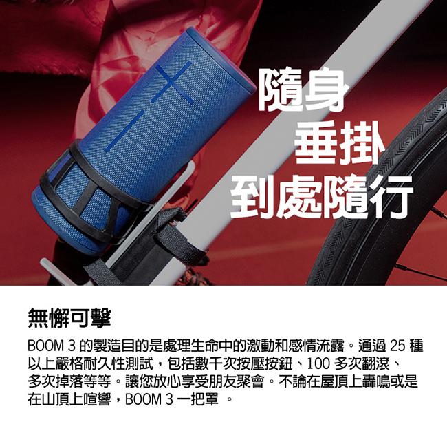禾豐音響 UE BOOM 3 公司貨保2年 羅技 藍牙喇叭 另srs-xb32