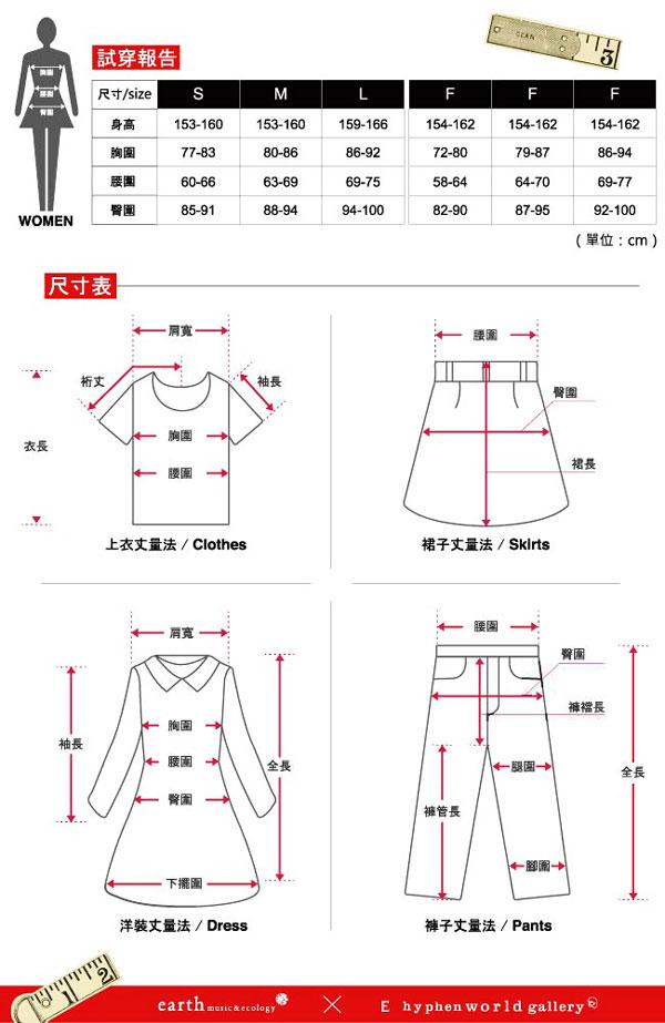 E hyphen V領不規則裙擺連身洋裝