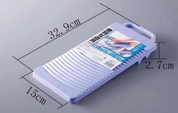 WAVA 日本SANADA小洗衣板