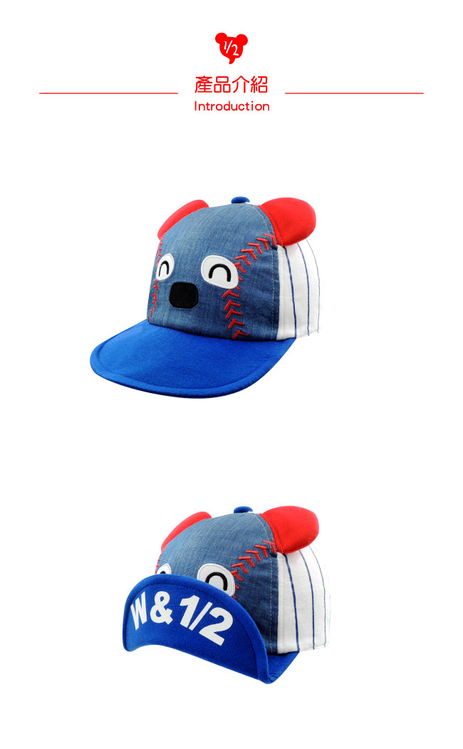 WHY AND 1/2 mini 帽簷可翻棒球帽