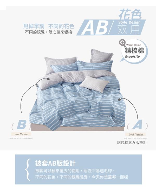 Ania Casa蒙特卡洛 雙人三件式 100%精梳棉 台灣製 床包枕套純棉三件組