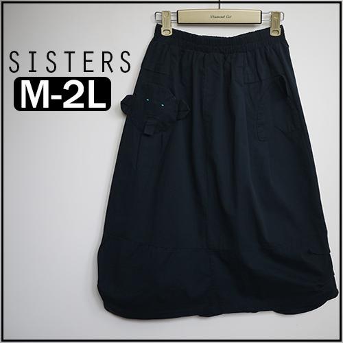 大象口袋抓皺中長裙(M-2L) SISTERS