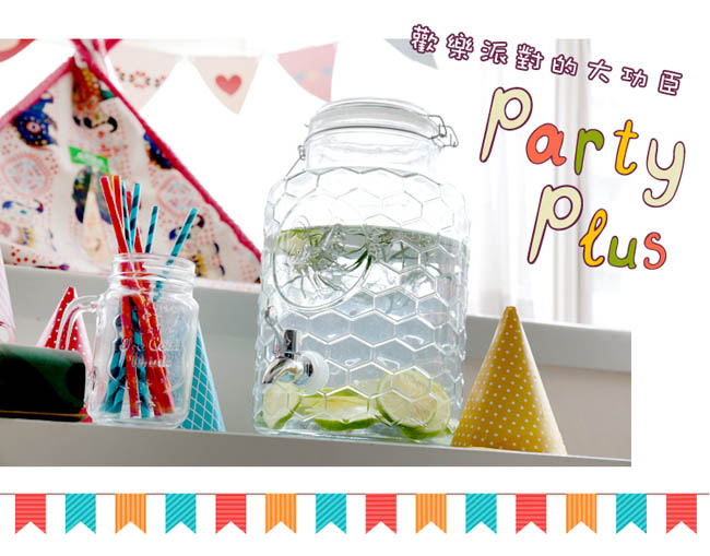 Party Plus玻璃派對飲料桶5.5L(附水龍頭&架子)