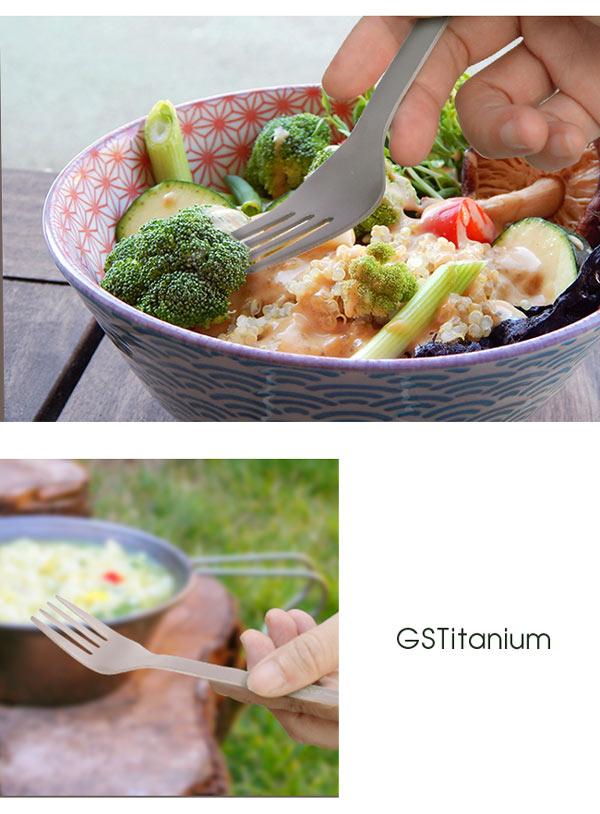 【GSTitanium】抗菌質感純鈦叉子