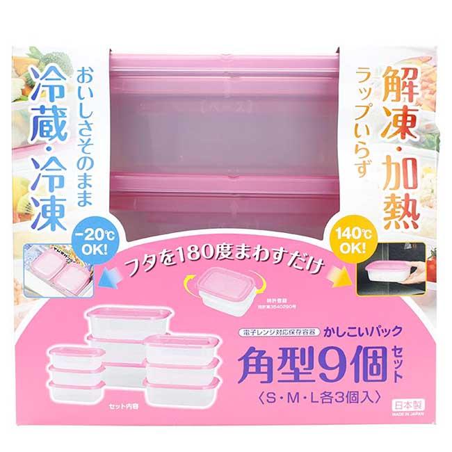 WAVA 日本inomata長方形多用途保鮮盒9件套裝